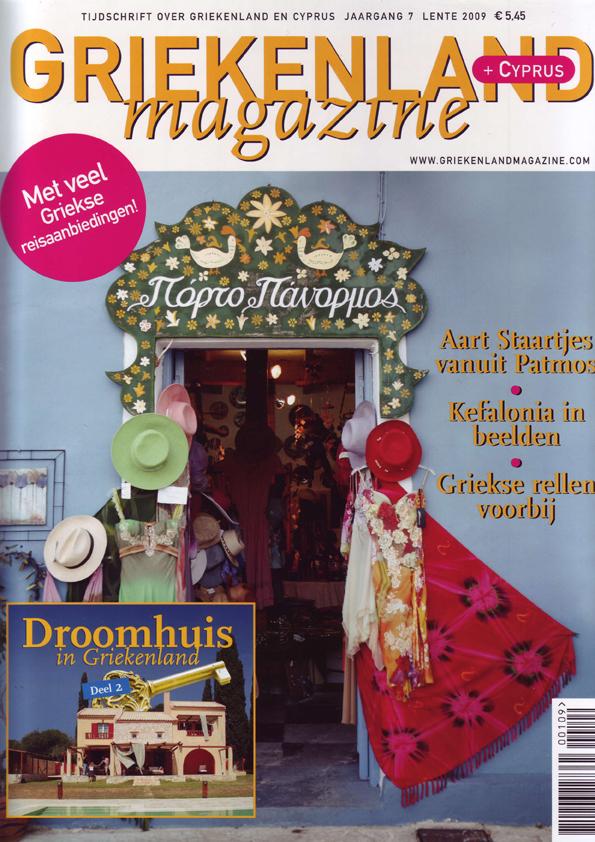 Publicatie in Griekenland Magazine (2009)