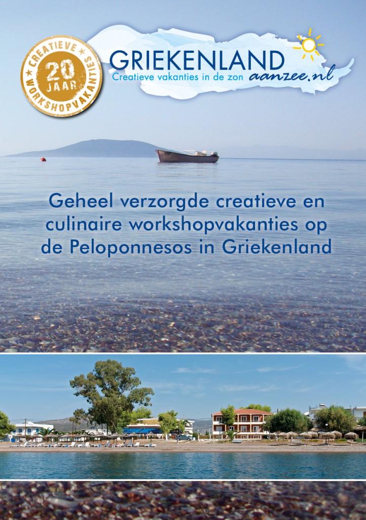 Brochure workshops (2016)