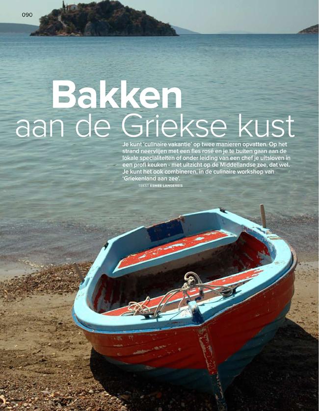 Publicatie in ELLE eten (2009)