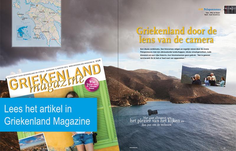 banner_Griekenland-magazine-fotografierondreis-peloponessus