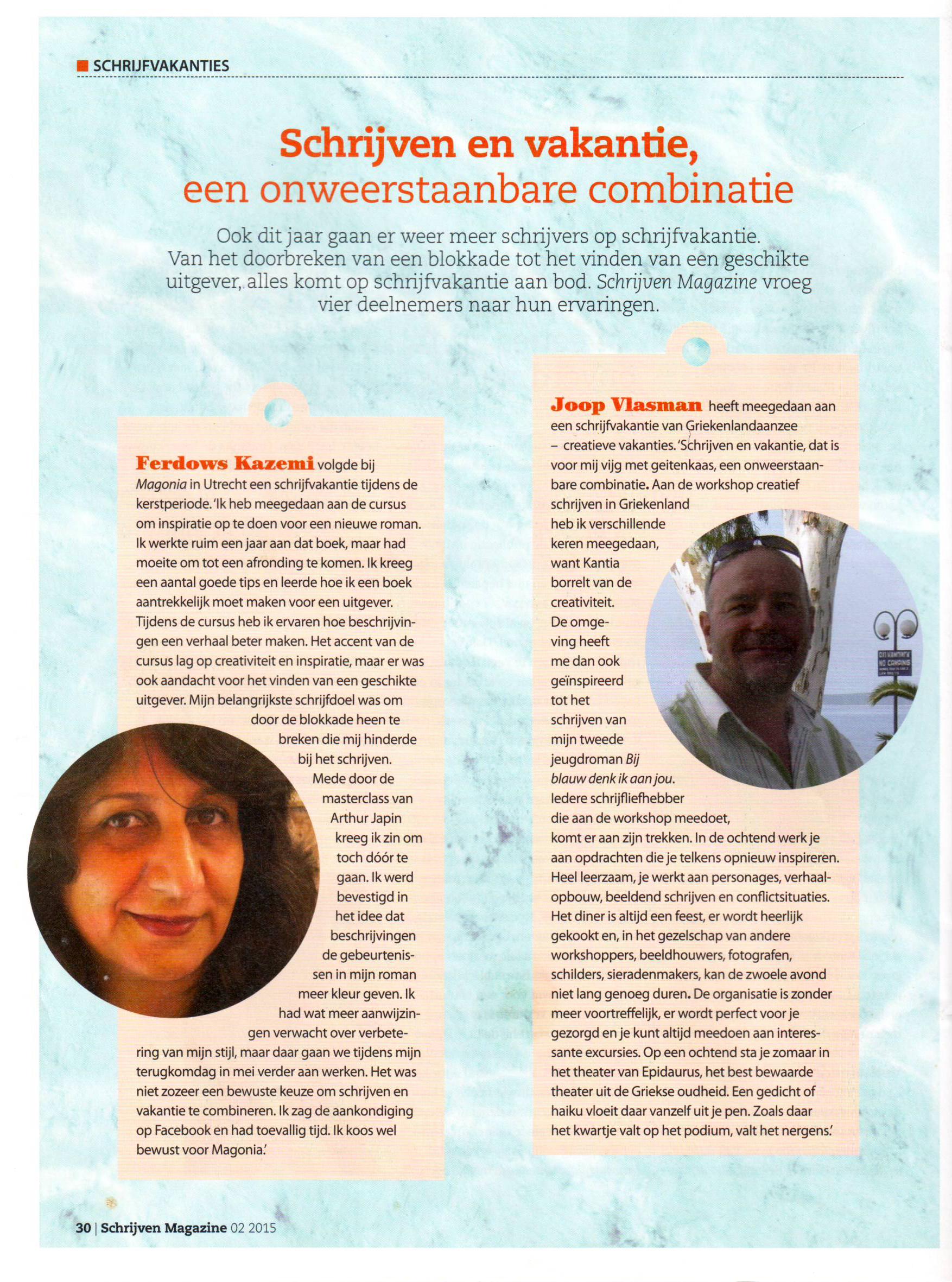Schrijven Magzine (2015)